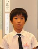 内閣総理大臣賞の竹内 良太くん(小5)