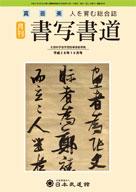 book201610