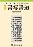 book201612