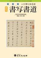 book201701