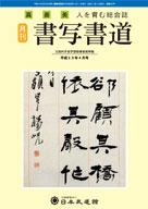 book201704