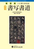book201706