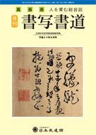 book201708