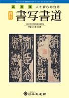 book201709