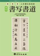 book201804