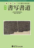 book201805