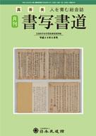 book201806