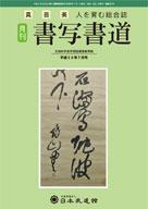book201807