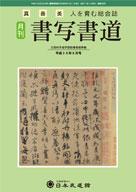 book201808