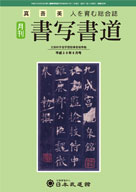 book201809