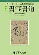 book201810