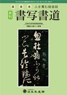 book201811